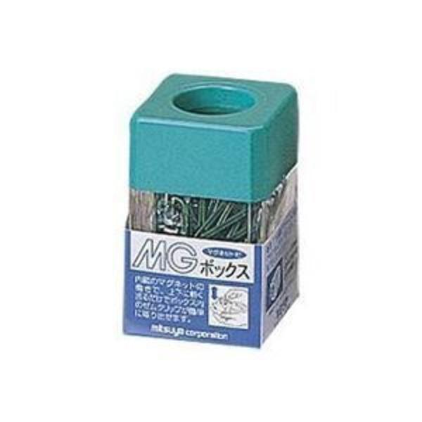 (業務用20セット)ミツヤ MGボックス/ゼムクリップケース 【カラークリップ25g付き】 角型 マグネット内蔵 MB-250V 緑