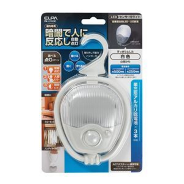 (業務用セット) ELPA LEDナイトライト 明暗&人感センサー ホワイト PM-L210(W) 【×3セット】