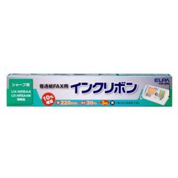 (業務用セット) ELPA FAXインクリボン FIR-SR5 【×5セット】