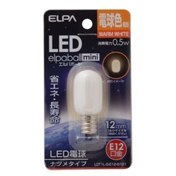 (業務用セット) ELPA LEDナツメ球 E12 電球色 LDT1L-G-E12-G101 【×10セット】