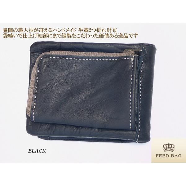 牛革2つ折れ財布 ブラック