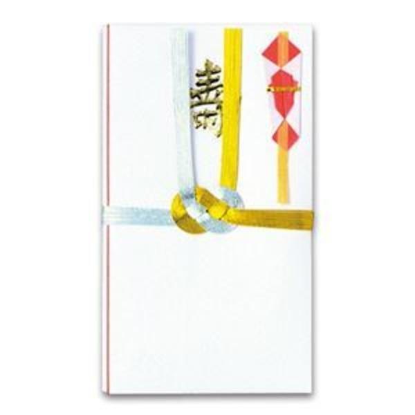 (まとめ) 赤城 金銀10本 結切 越前和紙 キ2008 1セット(10枚) 【×3セット】