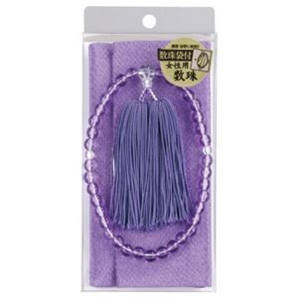 (まとめ) マルアイ 数珠セット 女性用 紫水晶風 保存袋付 ジユ-S32PU 1セット 【×2セット】