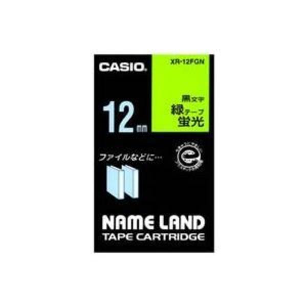 (業務用50セット) カシオ CASIO 蛍光テープ XR-12FGN 緑に黒文字 12mm