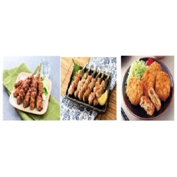 九州産焼き鳥串、国産牛すじコロッケセット <お買い得品>