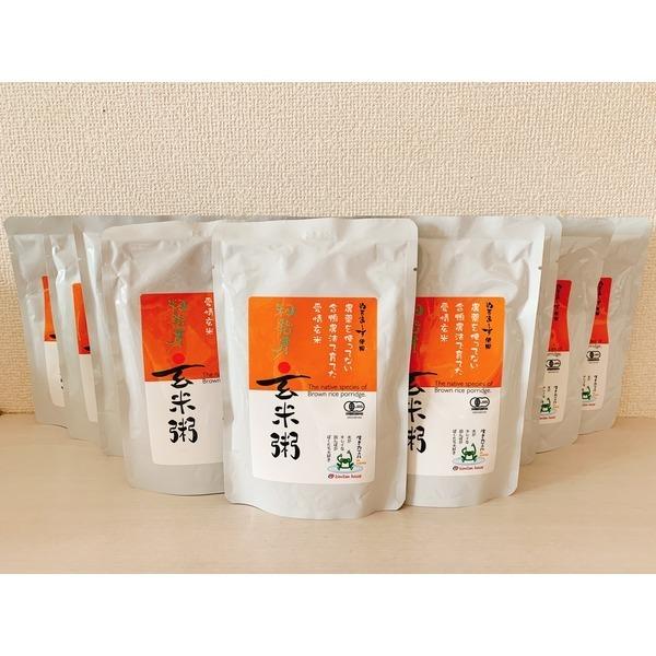 愛情玄米 籾発芽玄米お粥セット15個入り
