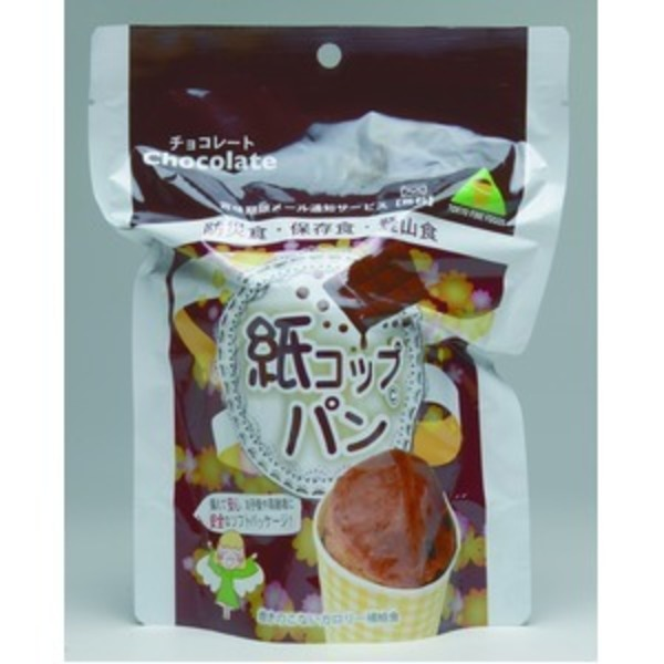 5年保存 防災食 非常食 備蓄 紙コップパン チョコレート 1ケース(30個入)