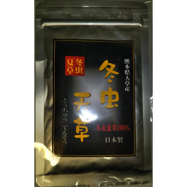 冬虫天草 粉末タイプ 30g