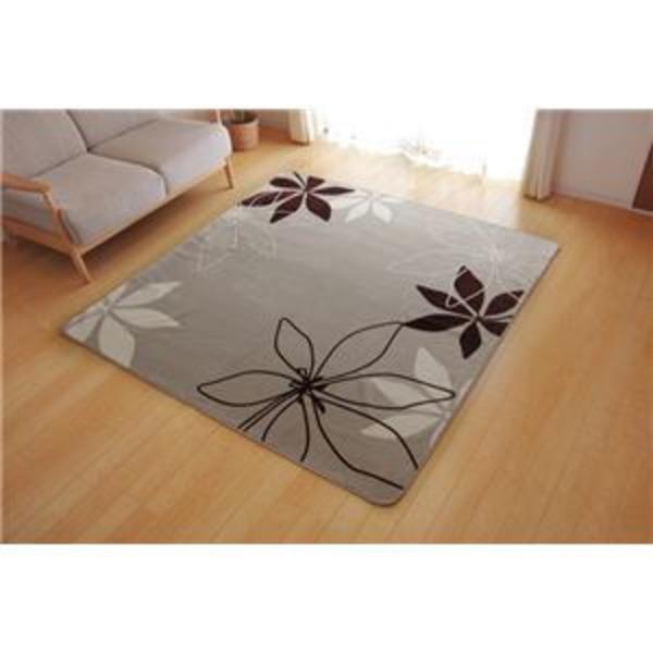 ラグマット カーペット 2畳 洗える 花柄 リーフ柄 『WSパキラ』 ベージュ 約185×185cm (ホットカーペット対応)