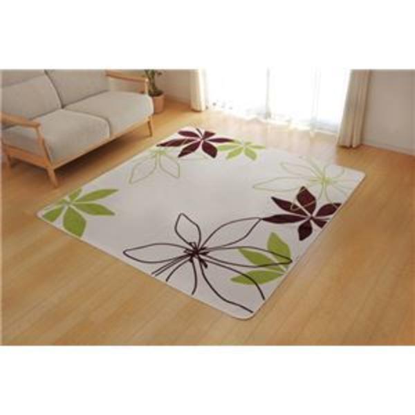 ラグマット カーペット 3畳 洗える 花柄 リーフ柄 『WSパキラ』 グリーン 約200×250cm (ホットカーペット対応)