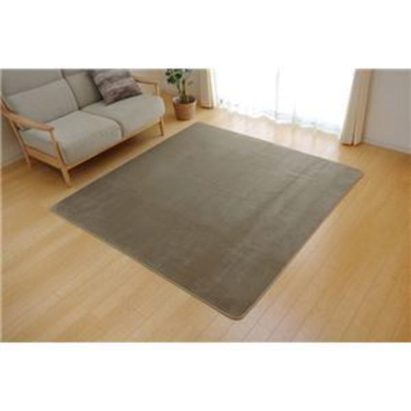 ラグマット カーペット 4畳 洗える 抗菌 防臭 無地 『ピオニー』 ベージュ 約200×300cm (ホットカーペット対応)