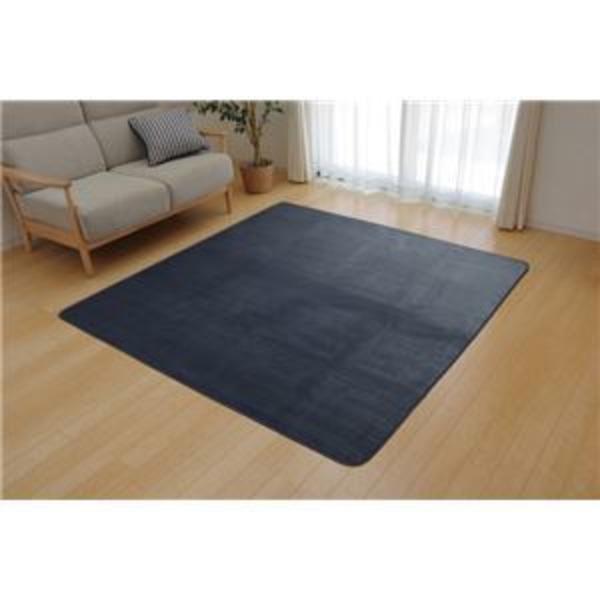 ラグマット カーペット 1.5畳 洗える 抗菌 防臭 無地 『ピオニー』 ブルー 約130×185cm (ホットカーペット対応)