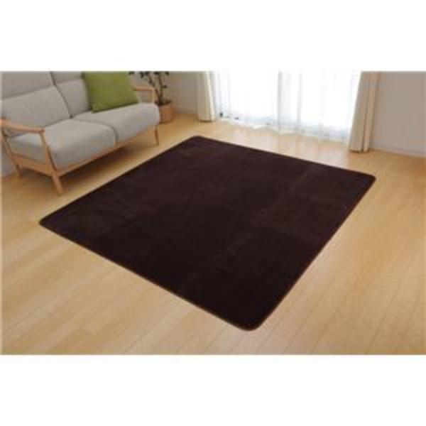 ラグマット カーペット 4畳 洗える 抗菌 防臭 無地 『ピオニー』 ブラウン 約200×300cm (ホットカーペット対応)