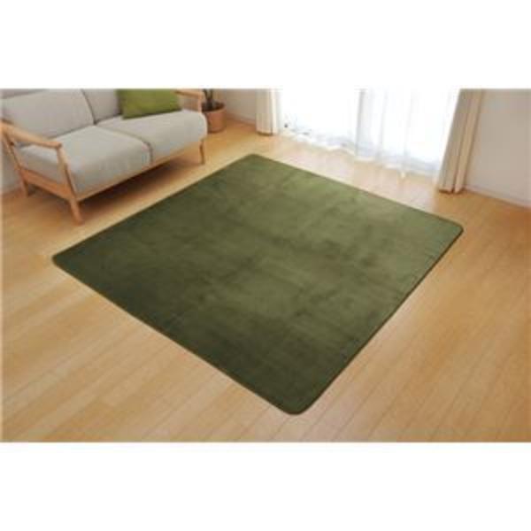 ラグマット カーペット 1.5畳 洗える 抗菌 防臭 無地 『ピオニー』 グリーン 約130×185cm (ホットカーペット対応)