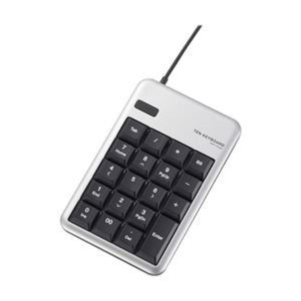エレコム 2ポートUSB2.0ハブ付テンキーボード/Mサイズ/メンブレン/シルバー TK-TCM012SV