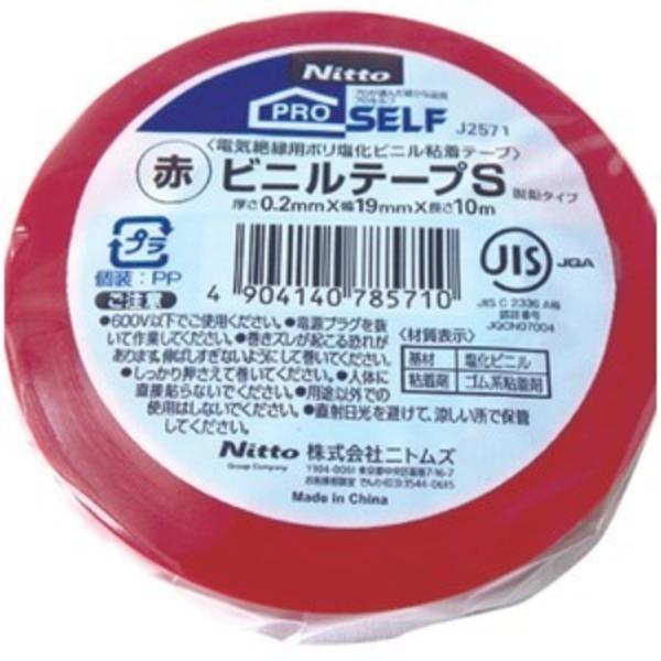 ニトムズPROSELF絶縁ビニルテープS赤 19mm×10m 【10個セット】 29-342