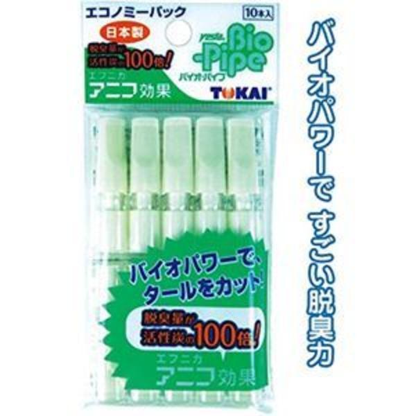 東海 ヤニ取り バイオ・パイプ10本入日本製 【20個セット】 29-428