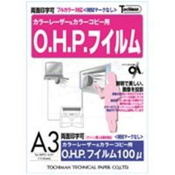 (業務用20セット) 十千万 OHPフィルム WPO-A3P PPC A3 10枚