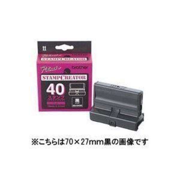 (業務用30セット) ブラザー工業 スタンプクリエーター用スタンプ(はんこ/浸透印) QS-S30B 黒