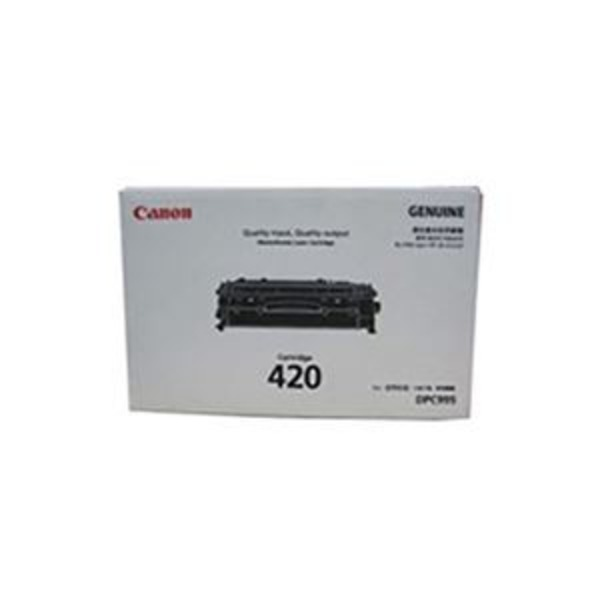 【純正品】 Canon キャノン インクカートリッジ/トナーカートリッジ 【2617B005 420】