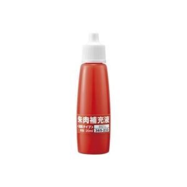 (業務用100セット) ジョインテックス 速乾朱肉専用補充液 B527J