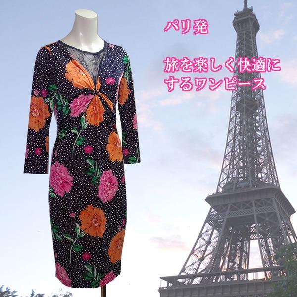 フランスブランド 七分袖丈プリントワンピースサイズ(サイズM)