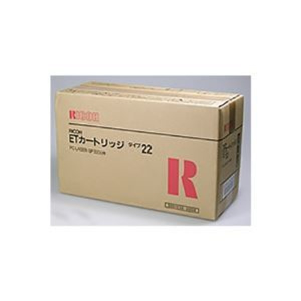 【純正品】 RICOH リコー インクカートリッジ/トナーカートリッジ 【307207 ET カートリッジ タイプ22】