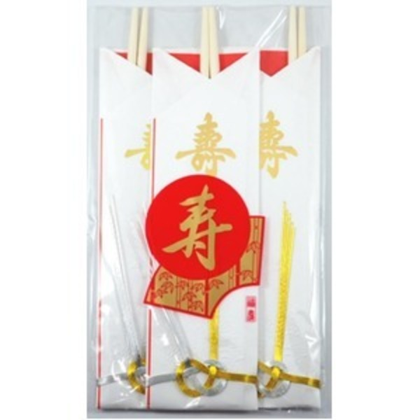 祝箸 水引 3膳 【200個セット】 MS-273