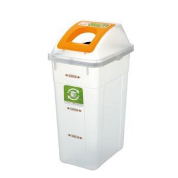 リス ペットボトルキャップ回収容器 2800 フタ付