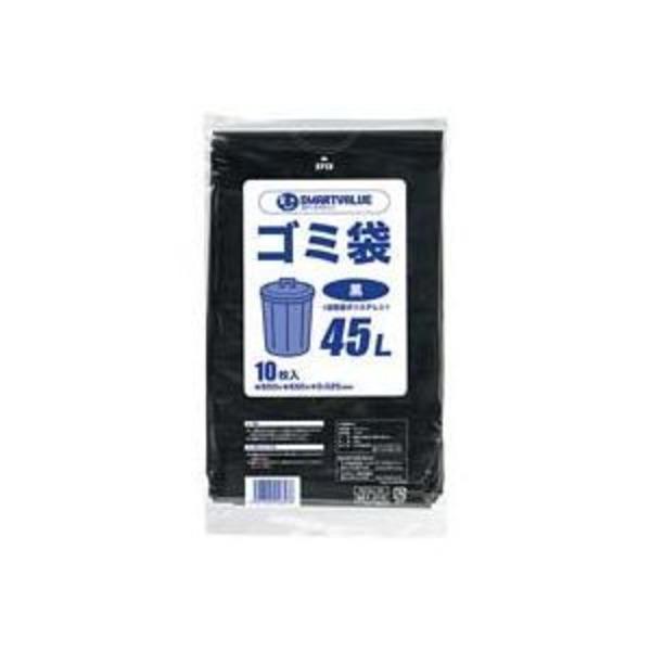 (業務用200セット) ジョインテックス ゴミ袋 LDD 黒 45L 10枚 N210J-45