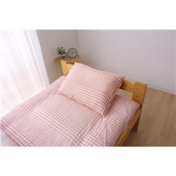 布団カバー 洗える チェック柄 『サプリ 敷布団カバー』 ピンク セミダブル 約125×215cm