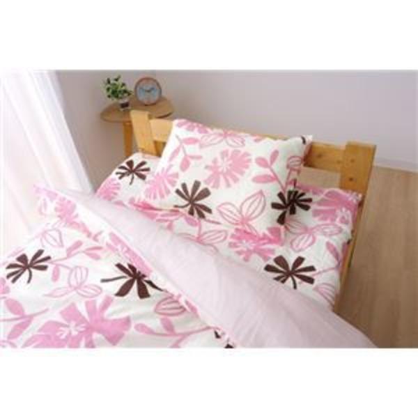布団カバー 洗える 花柄 リーフ柄 『ルイード 掛け布団カバー』 ピンク シングル 約150×210cm