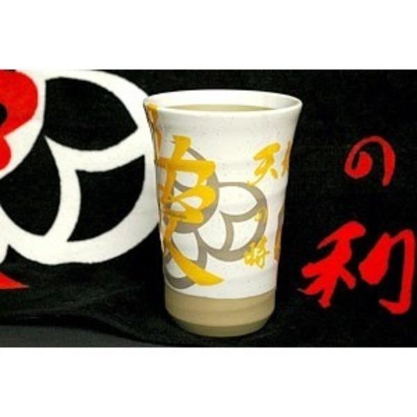 直江兼続・愛 タンブラー 黄(YELLOW)