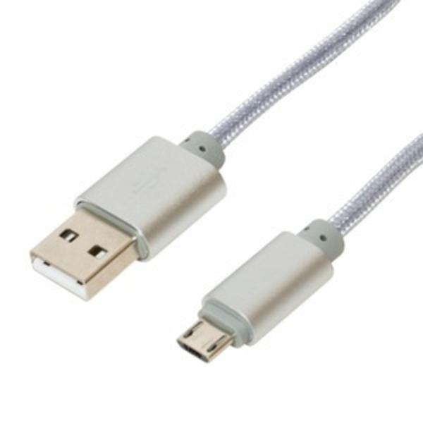 ミヨシ(MCO) 高耐久microUSBケーブル 2m シルバー USB-MT202/SL 【3本セット】