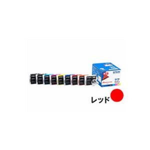【純正品】 EPSON エプソン インクカートリッジ 【ICR66 レッド】