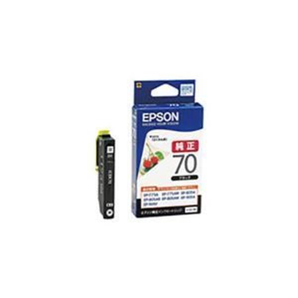 【 純正品 】 EPSON エプソン インクカートリッジ 【ICBK70 ブラック】