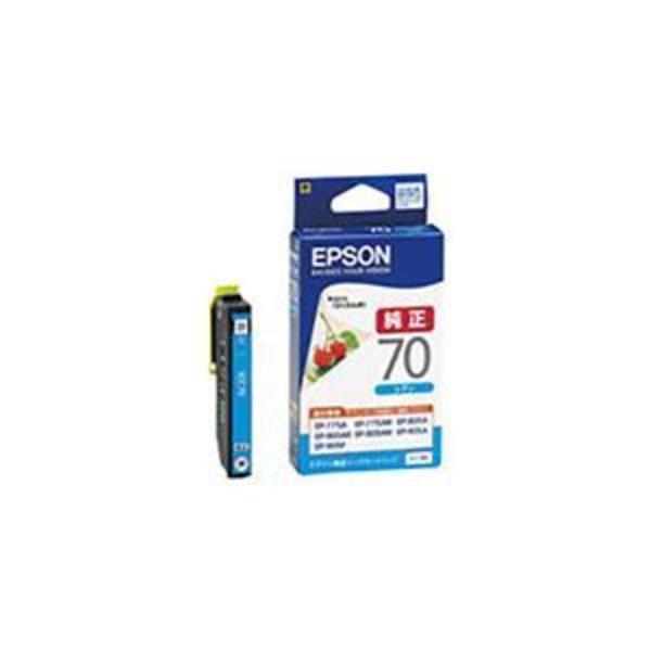 【 純正品 】 EPSON エプソン インクカートリッジ 【ICC70 シアン 】