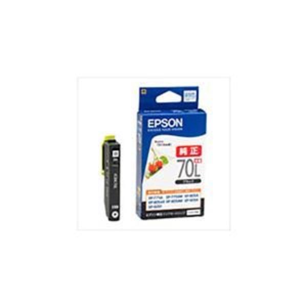 【 純正品 】 EPSON エプソン インクカートリッジ 【ICBK70L ブラック 増量】