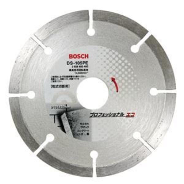 BOSCH(ボッシュ) DS-180PE ダイヤホイール 180PEセグメント