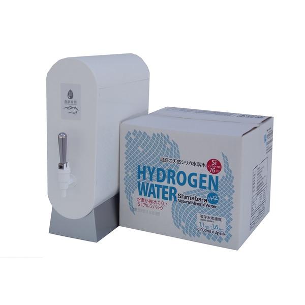 島原の天然シリカ水素水 初回セット(専用ディスペンサー、天然シリカ水素水1箱2パック)