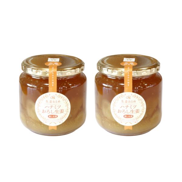 【無添加】ハチミツおろし生姜お徳用2個セット