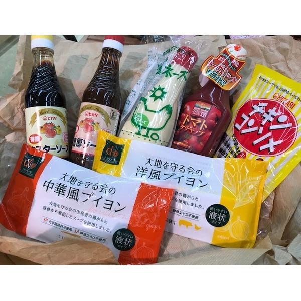 オーガニック洋風調味料セット(7品目各1個)
