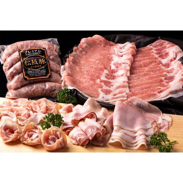 【過去最高の豚肉体験】松阪豚大満足セット 1700g 〜レジェンド生産者による超希少入手困難の松坂豚を限定確保!